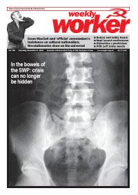 swp_bowels