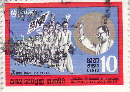 briefmarke_united_front_government