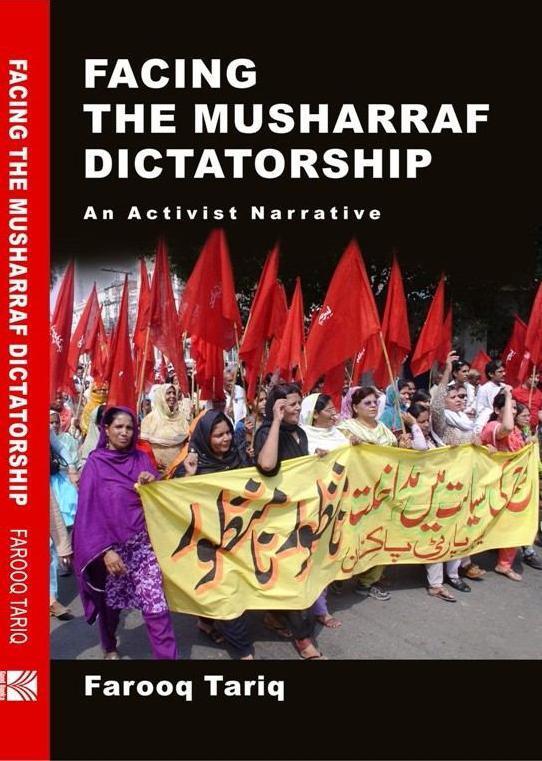 farooq_tariq_book