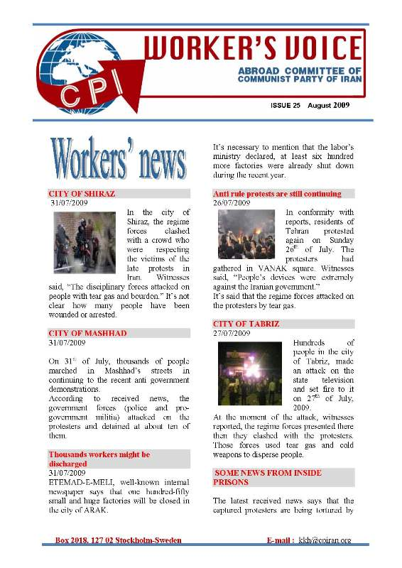 workers_voice_25