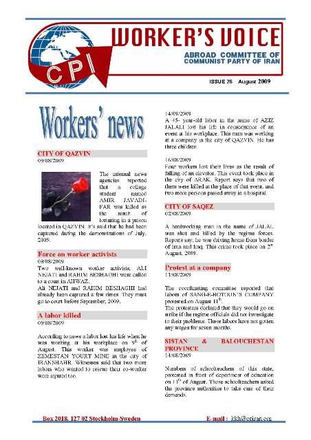 worker_voice_26